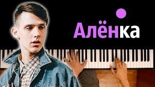 🍫Тима Белорусских - Аленка ● караоке   PIANO_KARAOKE ● ᴴᴰ + НОТЫ & MIDI