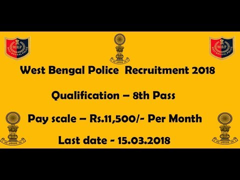 HOW TO APPLY WEST BENGAL POLICE DRIVER POST