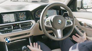 【BMW】BMW360°SAFETY GUIDE 高速道路渋滞時ハンズ・オフ・アシスト