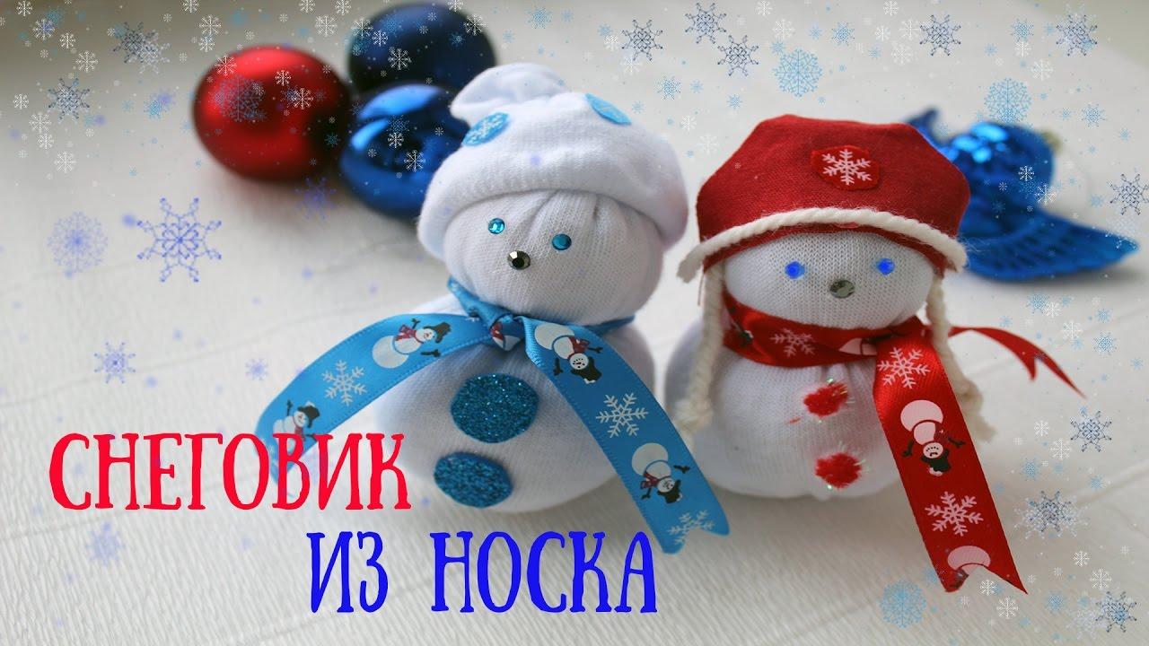 Игрушки своими руками снеговики из 205