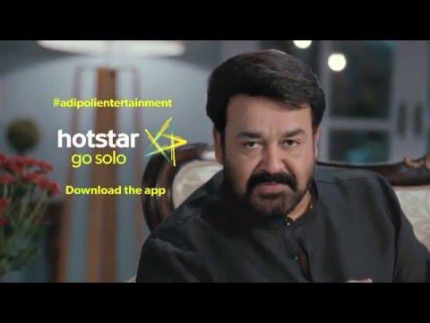 hotstar---mohanlal-film---#adipolientertainment