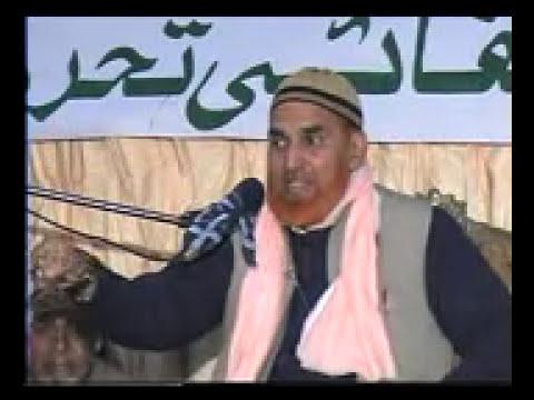 Najam shah bayan Ali akbar  (part 1) 2016
