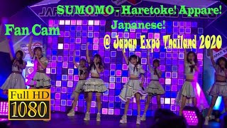 010220 SUMOMO - Haretoke! Appare! Japanese! [Outdoor Stage B] @ Japan Expo Thailand 2020