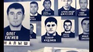 Банда Гагиева «Джако» — киллеры по особо важным делам