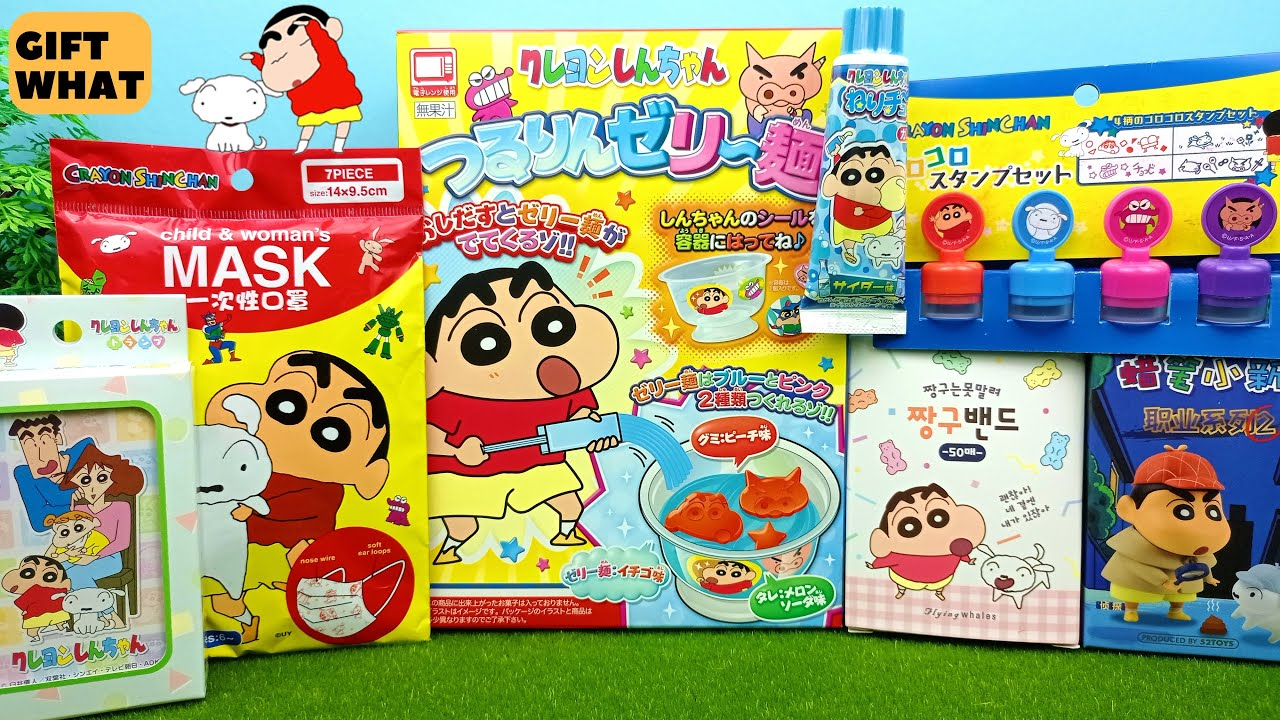 NEW Release Crayon Shin-Chan Merchandise Collection 【 GiftWhat 】