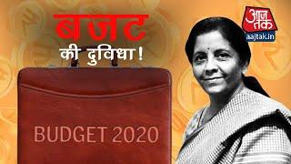 #ATM: बजट करेगा मंदी का इलाज?