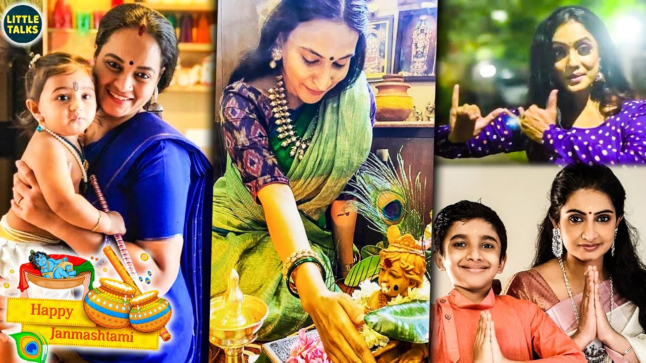 Sneha,Dhanush,Suja Varunee family's Janmashtami Celebration at their home | Krishna Jayanthi