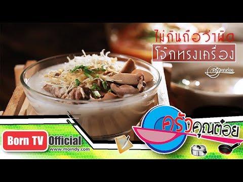 ผัดไทยปลาเกี๊ยวกรอบ ร้านครัวคุณกุ้ง สาขาบางใหญ่ - วันที่ 15 Aug 2018
