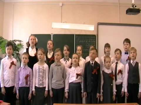 Вокальная группа начальных классов МОУ ГСОШ г.Калязин