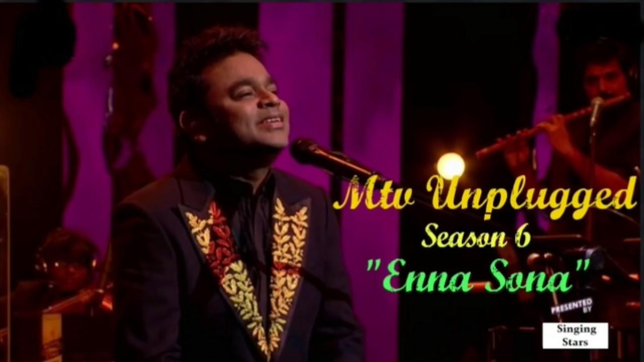 DIL SE RE - A.R. Rahman - MTV Unplugged Season 2 - Lyrics ...