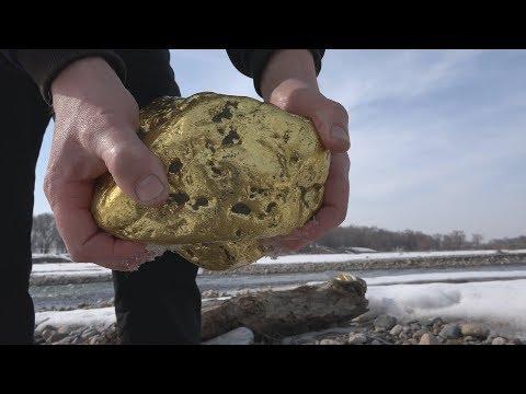 Невероятная находка! Поиск гигантских золотых самородков