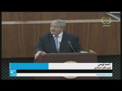 أويحيى يوجه انتقادات -لاذعة- للمعارضة الجزائرية  - نشر قبل 57 دقيقة