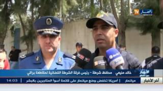 العاصمة.. القاء القبض على مجموعتين اجراميتين تتاجران بالكوكايين