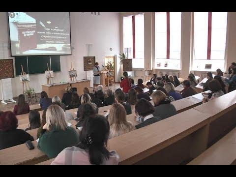 mistotvpoltava: ПНПУ – лекція з нового правопису