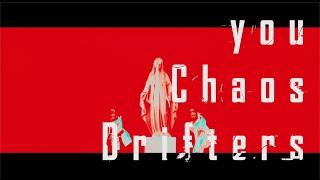 SawanoHiroyuki[nZk]:Jean-Ken Johnny『Chaos Drifters』Music Video