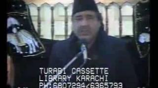 Allama Naseem Abbas Rizvi