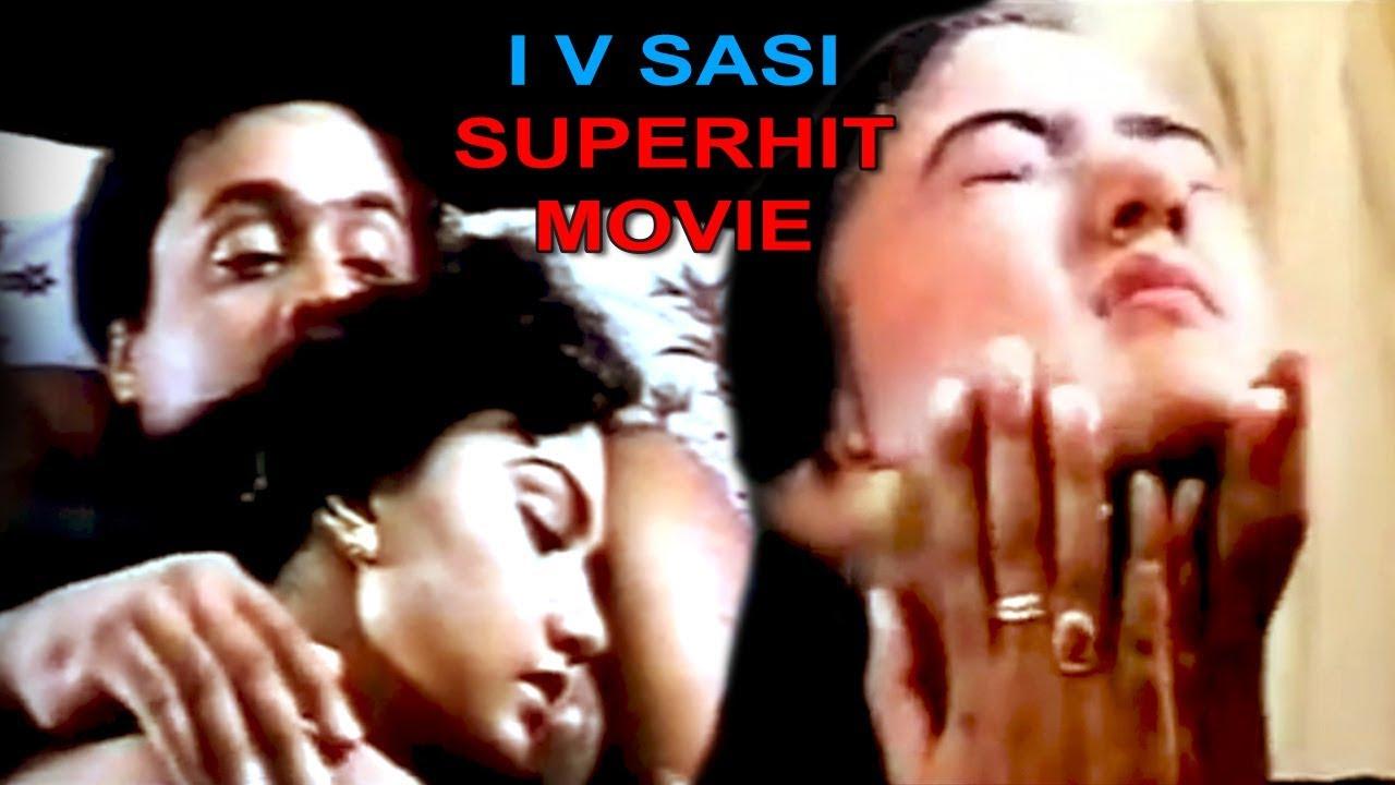 Download I.V SASI | ROMANTIC FULL MOVIE | SURESH GOPI |