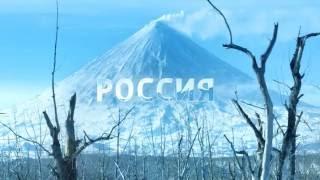 [HD] Рекламные заставки (Россия 1, зима 2015-16) thumbnail