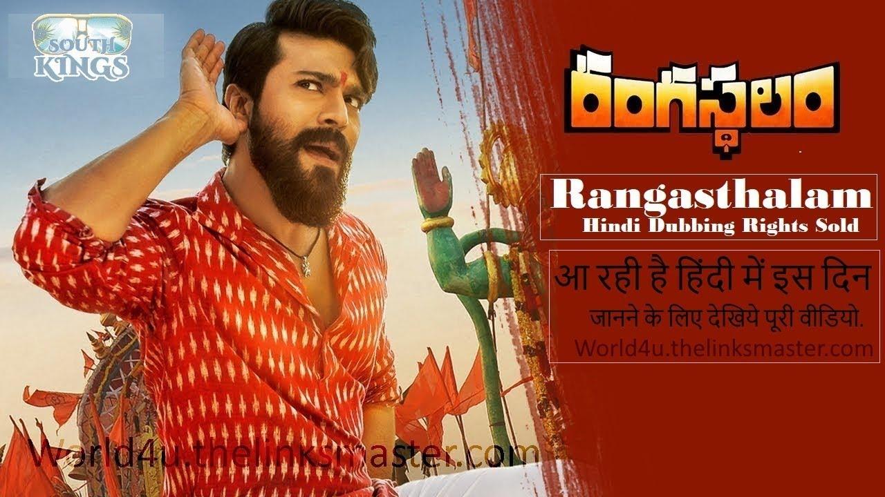 Rangasthalam Hindi Dubbed Movie Rangasthalam 2018 Hindi Release