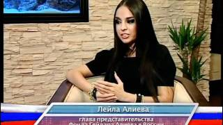 Я - гражданин Российской Федерации: Азербайджанцы