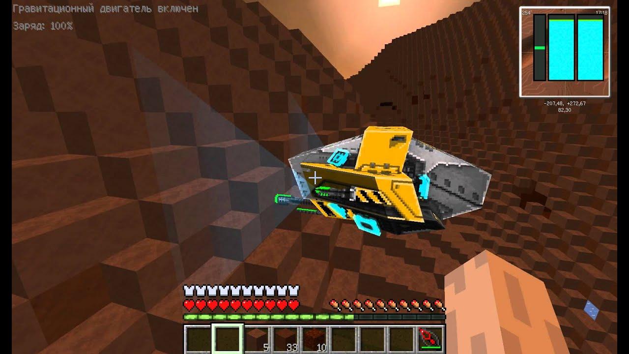 Minecraft цифровой шахтер ore