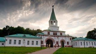 видео Музей-заповедник усадьба Коломенское