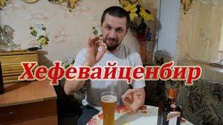 видео много крафтового пива Одессы