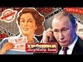 Кто возьмет билетов пачку... Хроники московского быта | Центральное телевидение
