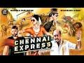 CHENNAI EXPRESS 2013 | Shahrukh Khan | Deepika Padukone | Nikitin Dheer | Sathyaraj | Digital Art