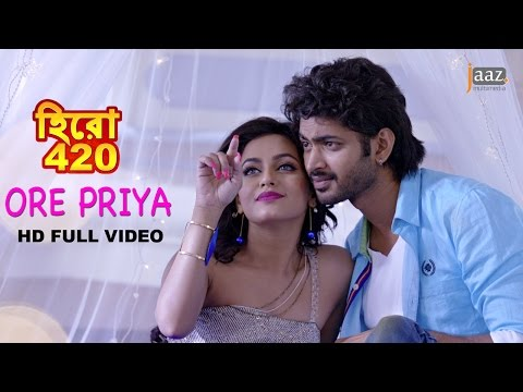 Ore Piya Video Song | Om | Nusraat Faria | Riya Sen | Hero 420 Bengali Movie 2016