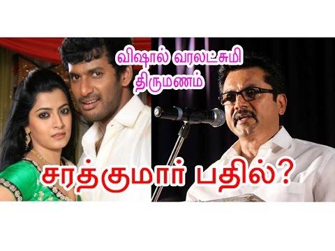 Vishal - Varalaxmi Marriage : Sarathkumar Reaction | Nadigar Sangam Building - entertamil.com