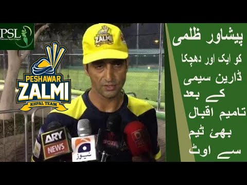 Peshawar Zalmi Coach Media Talk on 5th march 2018 |PSL3|