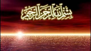 48.Al-Fath (The Victory, Conquest), 29 ayat, 4 ruku's, Medinan.wmv