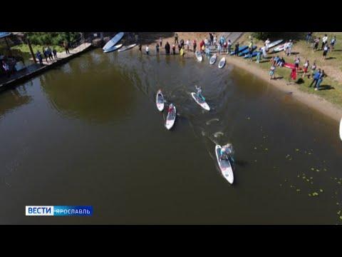 Видео В Ярославле стартовали Всероссийские соревнования по сапсерфингу