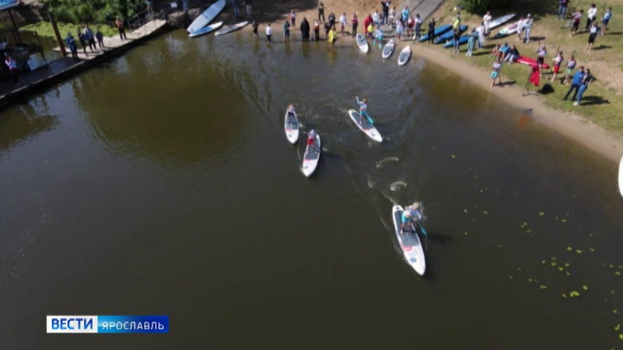 В Ярославле стартовали Всероссийские соревнования по сапсерфингу