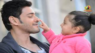 Aagadu Mahesh Babu with his lovely daughter Sitara - Rare and Unseen Pics