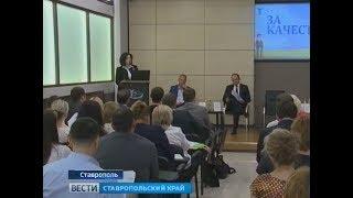 Фермеры Ставрополья борются за место на прилавках гипермаркетов