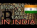 How to Buy and Sell Bitcoin in India? Bitcoin Trading | Bitcoin Crypto Exchange in India हिंदी