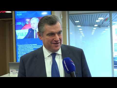Леонид Слуцкий: Спасибо Азербайджану за поддержку России в ПАСЕ!