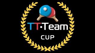 1 сентября 2017. Синий зал. Финальные игры. TT Cup