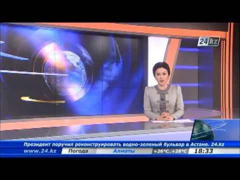 С депозитов вкладчиков Евразийского банка похищены деньги