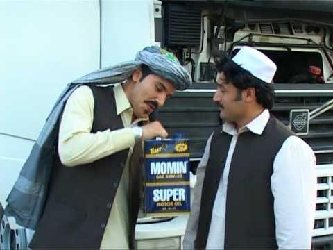 Momin Motor Oil TV Commercial Series