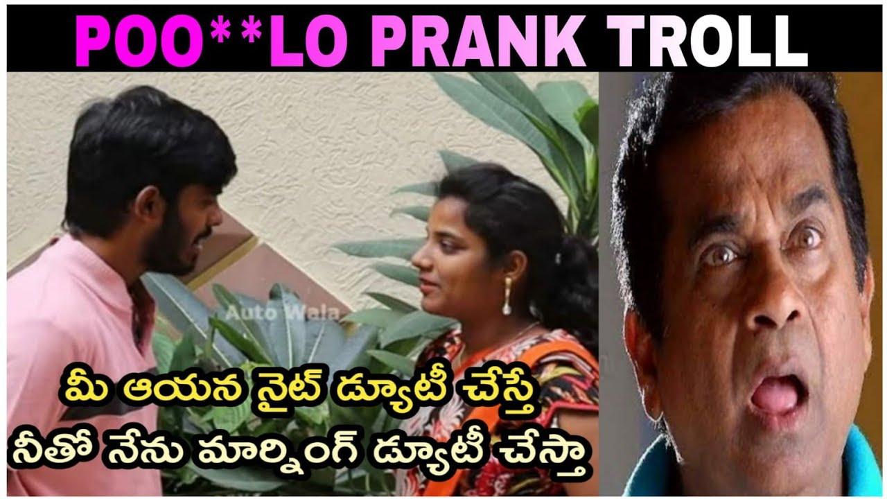 Download Auto Wala Prank Troll   Prank Rost   TODAYTROLL TELUGU   Auto wala