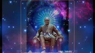 Man Maz Gelaya Anandun DJ Manav - mp3 مزماركو تحميل اغانى