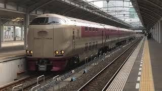 JR 285系 I5編成 サンライズ瀬戸 高松・琴平行き 高松発車