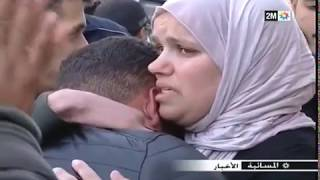 وفاة شاب بعدما تعرض للخطف والتخدير من قبل عصابة بمدينة فاس من أجل ابتزاز أسرته