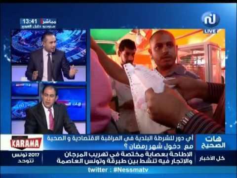 Hat Esshih avec l invité du plateau Mr Mohamed El Walhezi