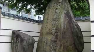A great man of Kochi. Taisuke Itagaki birth place 板垣退助 生誕の地...