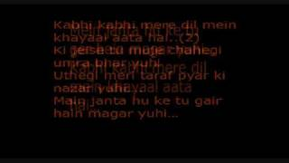 Kabhi kabhi mere dil mein lyrics