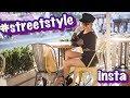 ВЛОГ📍 Street style Looks👑 Снимаем стрит стайл луки Инстаграм
